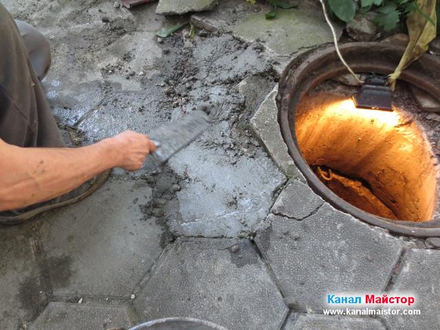 Замазване с бетон около шахтата
