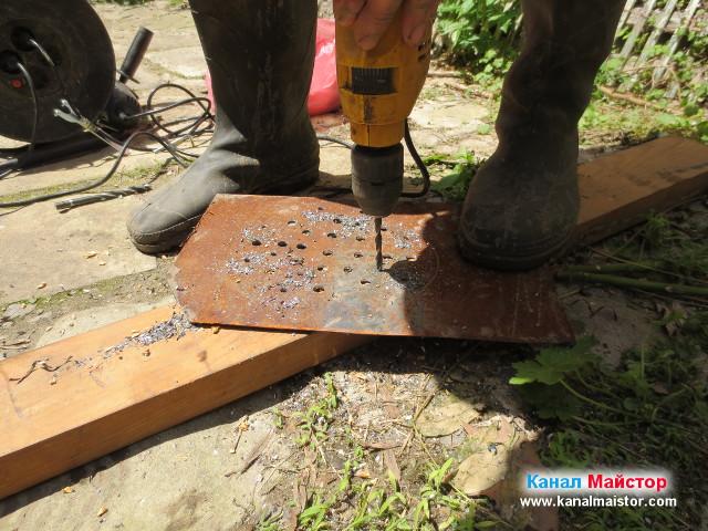 Пробиване на повече дупки в капака за сифон