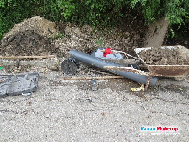 Подготовка за полагане на новата канализационна тръба, която се вижда до количката с пръстта