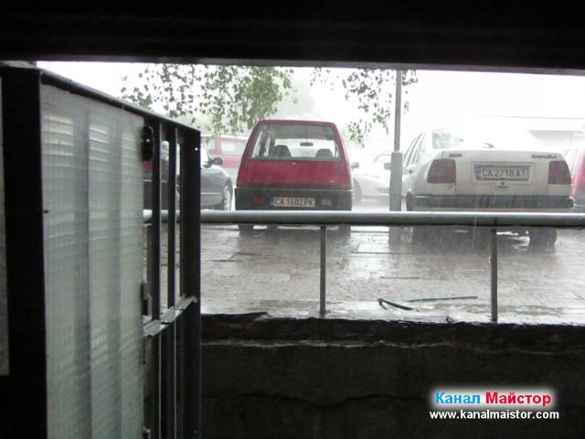Изглед от вратата на мазето към външният свят, където вали дъжд :)
