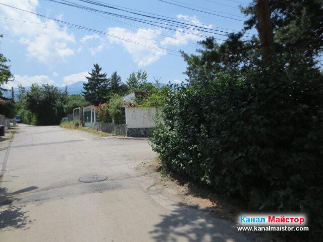 Това е улицата, на която се намира къщата със запушеният канал