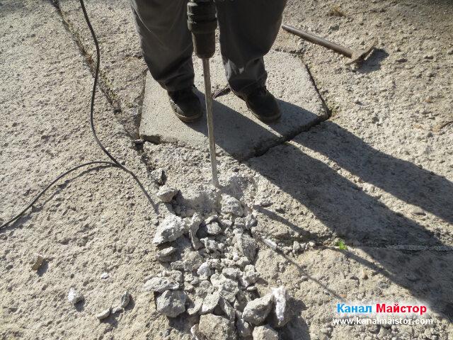 Тук се вижда разкъртеният бетон, намиращ се близо до ревизионната канализационна шахта