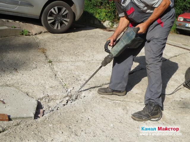 Къртим и полека лека напредваме към отводнителната решетка за дъждовна вода