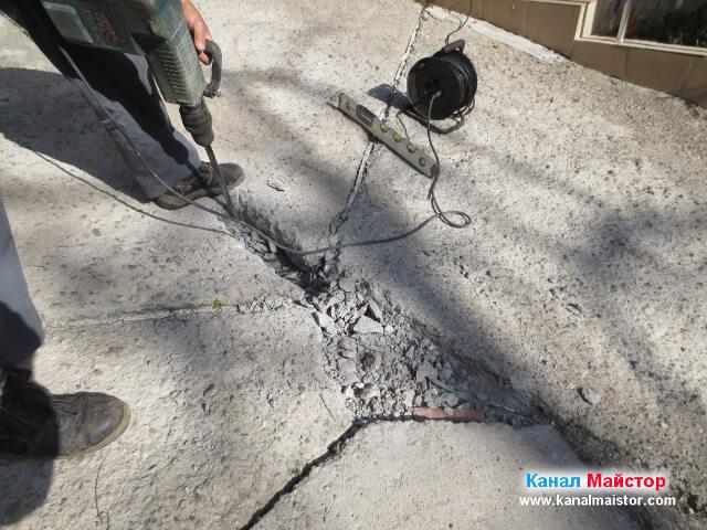 Виждате изкъртеният бетон намиращ се в улея, в който по-късно ще положим канализационната тръба за дъждовна вода