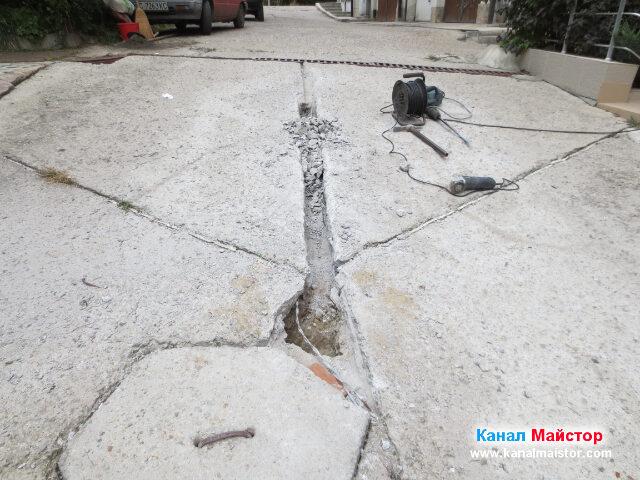 До този момент от ремонта на канализацията, сме изкъртили малко повече от половината разстояние между канализационната шахта и отводнителнта решетка за дъждовна вода