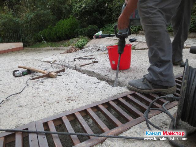 Това е последното изкъртване на бетона, остава само да се пробие дупката, която да свърже улея с отводнителната решетка за дъждовна вода