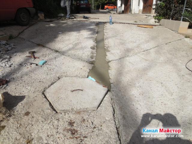 Канализационната тръба е бетонирана