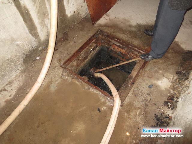 Пуснали сме водата много силно, за да може добре да се изчисти канализацията