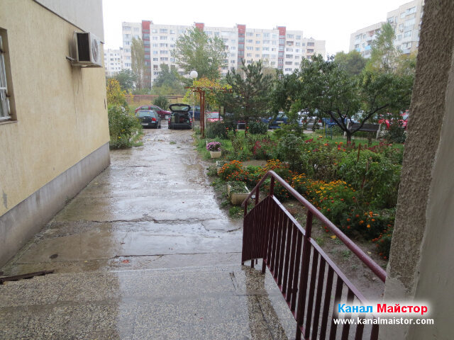 Когато излязохме навън се оказа, че вече вали дъжд :)