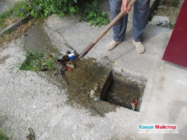Поради пълната с боклуци шахта, трябваше първо да я изчистим и след това да преминем към отпушване на канала