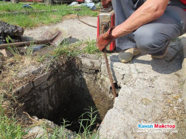Отпушваме канализационните тръби