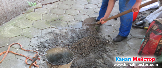 Канал Майстор - Ремонт на канализация в София