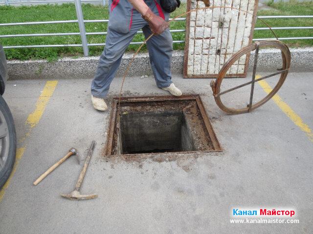 Отпушване на запушеният канал между двете шахти, с помощта на шината