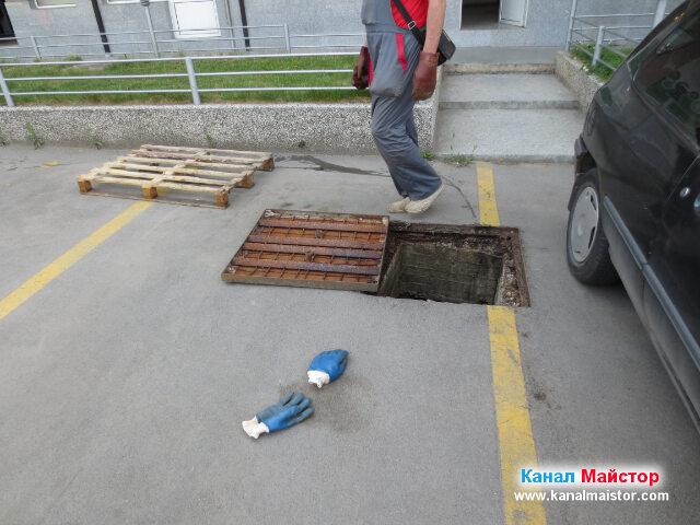 Това е втората канализационна шахта