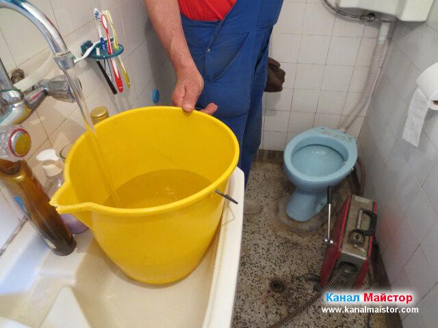 Наливаме кофа с вода, за да я излеем в тоалетната чиния