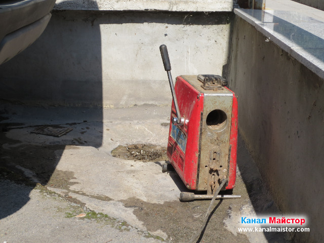 Червената машина за отпушване на канали, на Канал Майстор