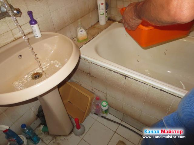 Изсипваме вода в мивката, за да проверим дали канала е отпушен