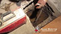 Запушена канализация на блок в София