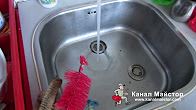 Отпушване на мивка в София