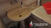 Отпушване на запушена мивка - София, жк Хиподрума