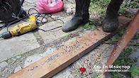 Почистване и ремонт на дворен сифон