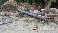 Ремонт на канализация със счупена тръба