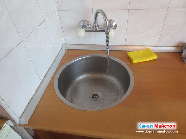 запушената мивка