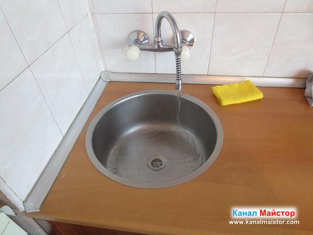 Последна снимка с отпушената мивка