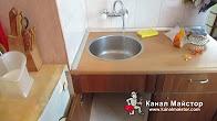 Отпушване на запушен канал на мивка - София, жк Люлин 6
