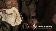 Отпушване на запушен вертикален щранг в блок - София, жк Сердика