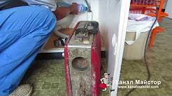 Отпушване на канал на мивка в столичният жк Дружба 1