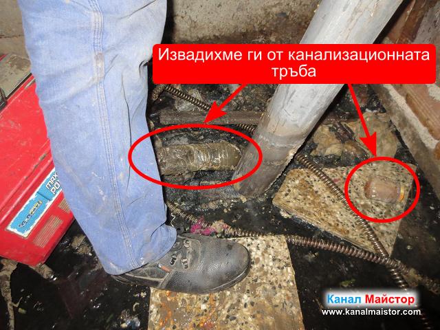 Вляво се вижда шишето, което намерихме в канализационна тръба, а в дясно бурканчето