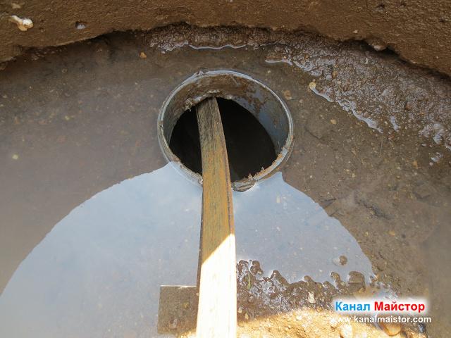 Шината влиза свободно в канализацията