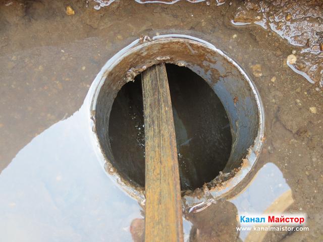 Водата в канализационната тръба се е изтекла