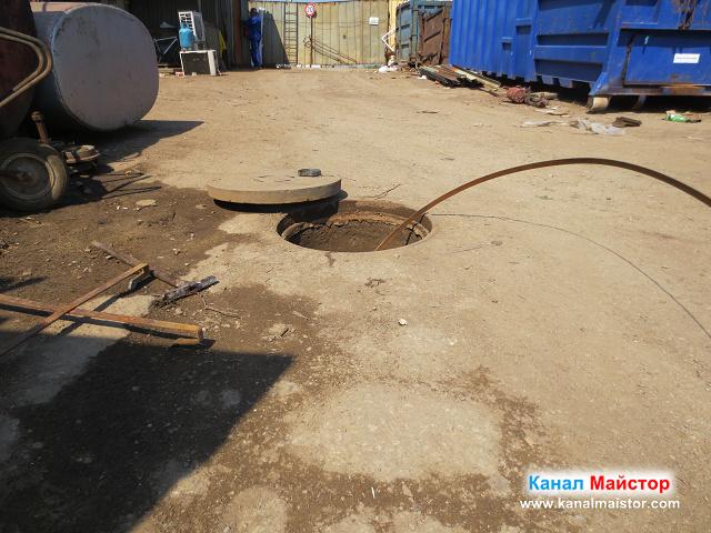 Вкарали сме шината в канализационната шахта преди запушването