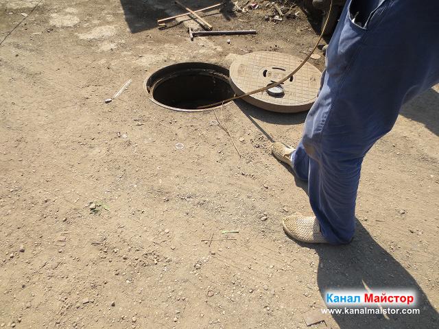 Вадим шината от канализационната тръба, тъй като канализацията е отпушен