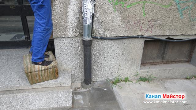 запушена водосточна тръба в град София