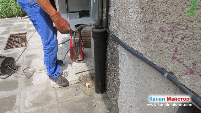 използване на машина за отпушване на водосточната тръба