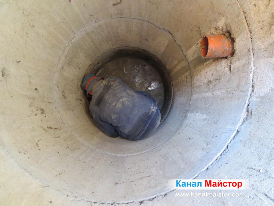 Тук сме по време на ремонта на втората шахта, и подмазване и оформяме нейното дъно