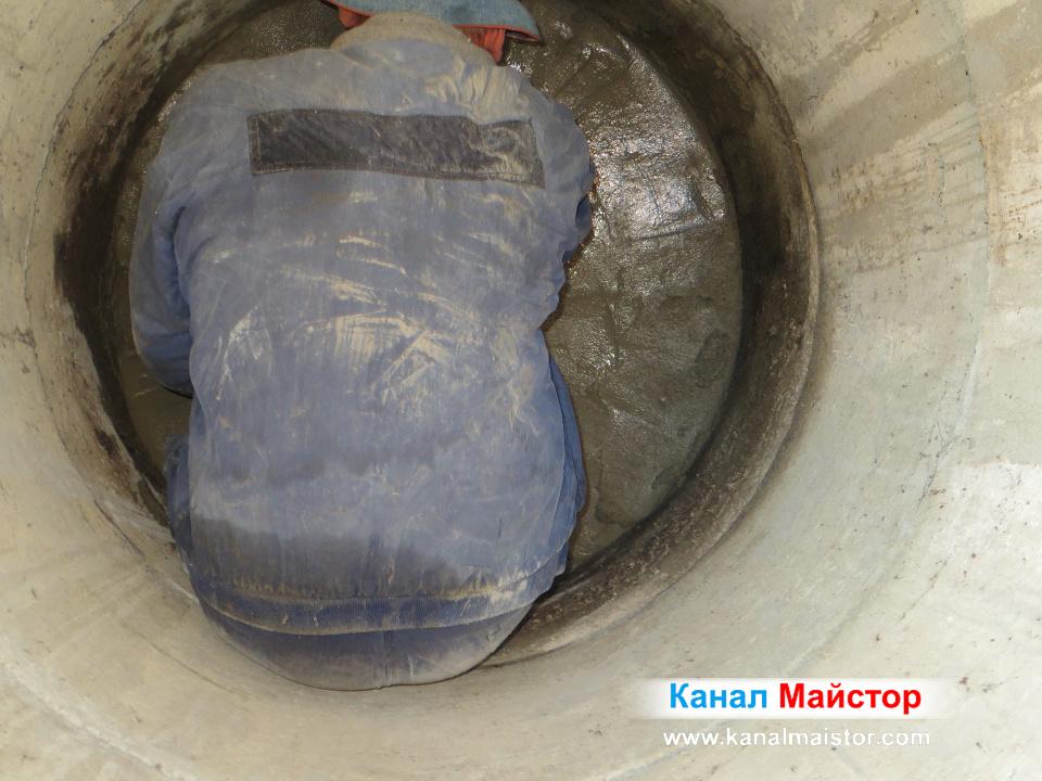 Ремонта на втората канализационна шахта в действие