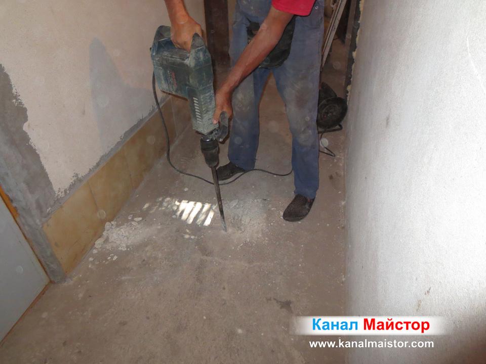 Къртим до намиране на канализационната тръба