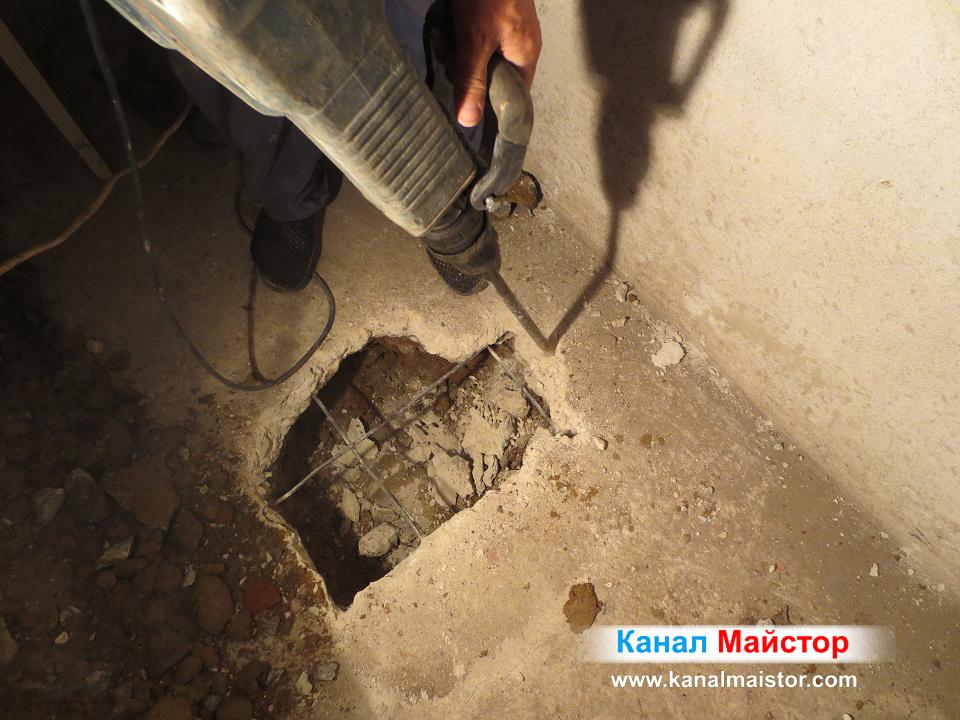 Разкъртваме бетоновата плоча, до стената, за да открием по-добре тръбата, която обира водата от мазето