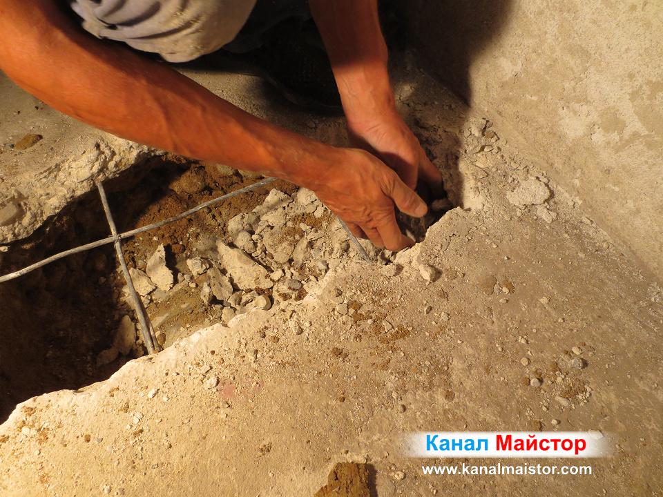 Събираме разкъртената замазка, до достигане на канализацията