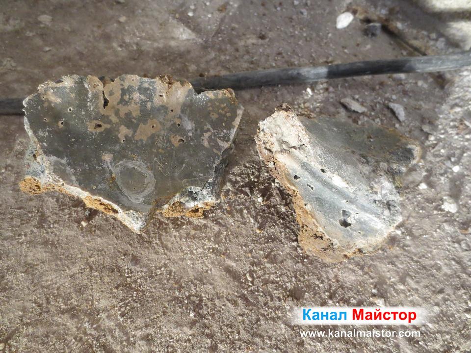 Това е замазката, с която тръбата е била замазана