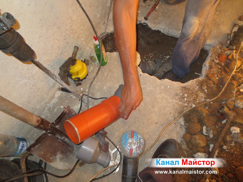 Тук подогтвяме новата канализационна връзка
