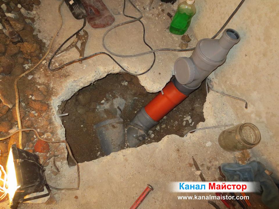 Каналзационната тръба идваща от мазето остава не използвана, а на нейно място слагаме нова канализационна връзка, която да минава през стената, както се разбрахме с нашият клиент