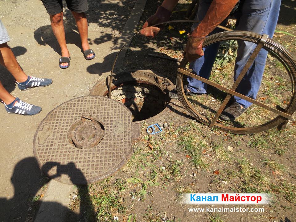 Отпушване на каналите, на този блок намиращ се в София