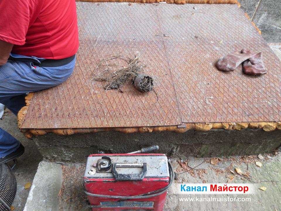 Това са корените, които извадихме от вече отпушената канализация