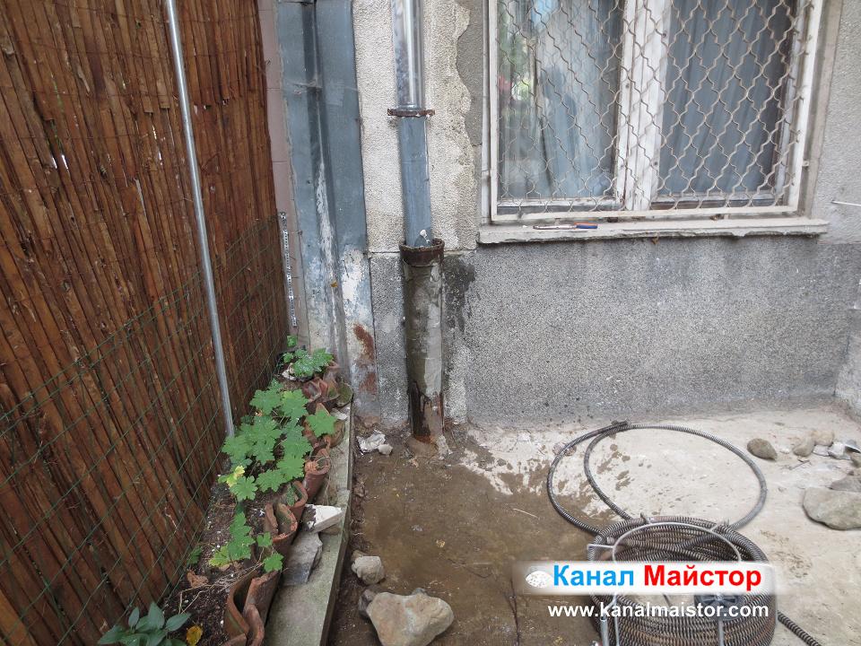 Тръбите за дъждовната вода са вече отпушени