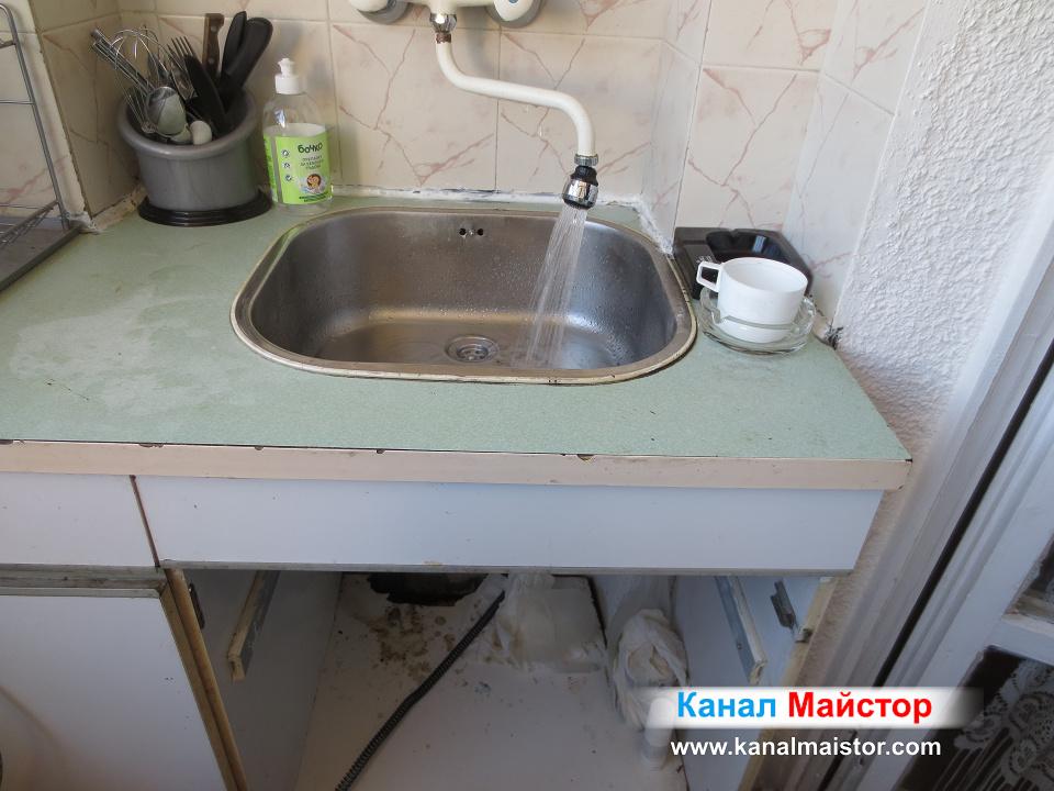 Приключихме с отпушването на мивката изнесена на балкон и тя вече може да се използва